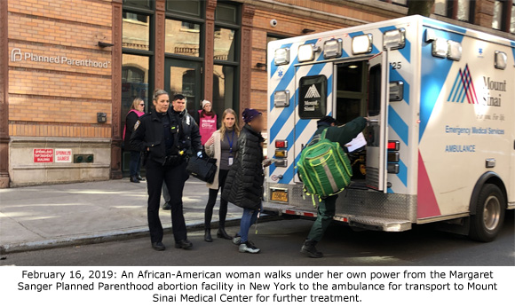 This image has an empty alt attribute; its file name is PPNYC-Ambulance-2-16-19.jpg